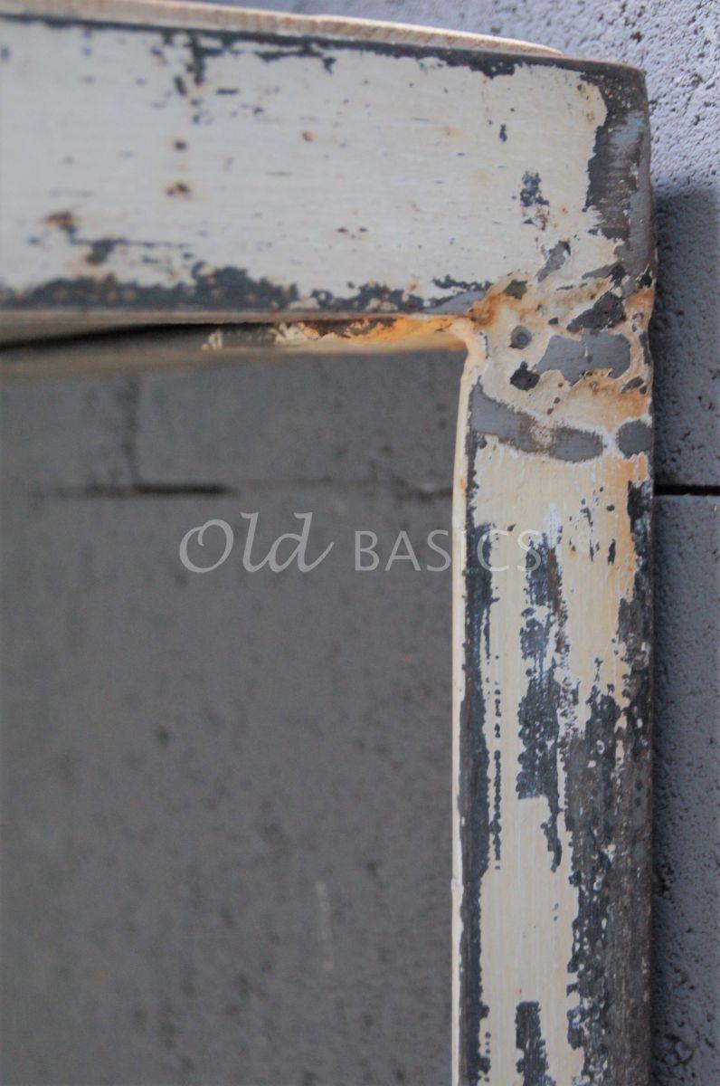 Detail van Bijzettafel, crème, naturel, materiaal staal